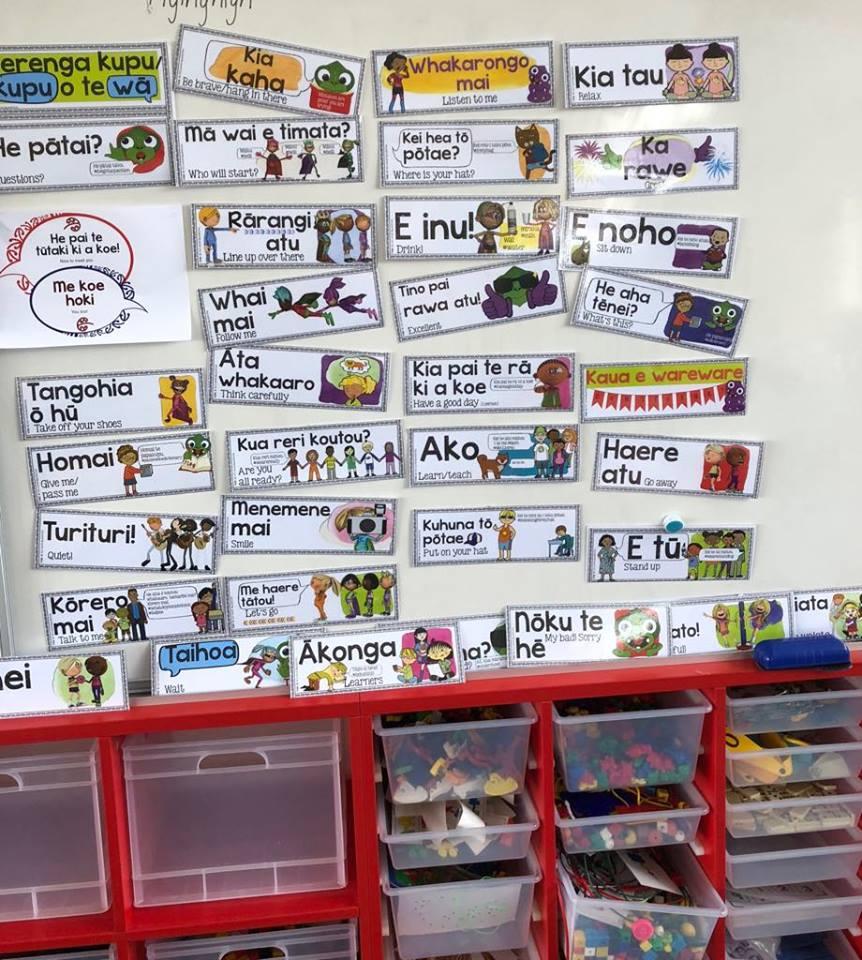 Te Reo Māori Resource B I G Bundle - The Te Reo Māori Classroom