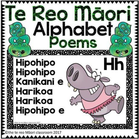 hipohipo 3