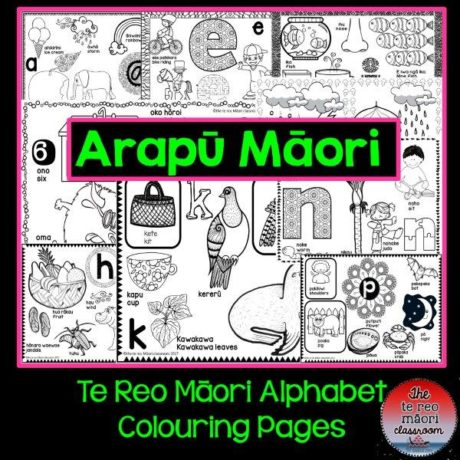 Arapu Māori