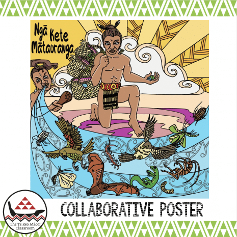 Tane collaborative poster