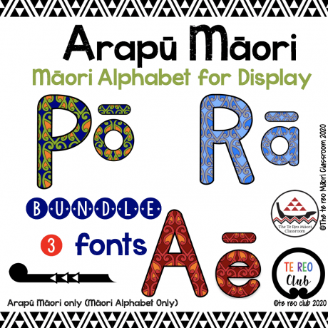 Māori Alphabet Bundle