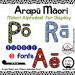 Māori Alphabet Bundle