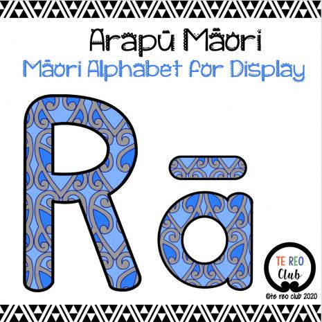 Māori Alphabet display