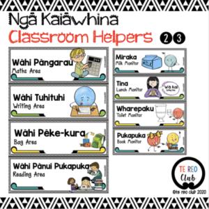 classroom helpers kaiawhina