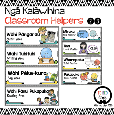 Classroom Helpers Style 1