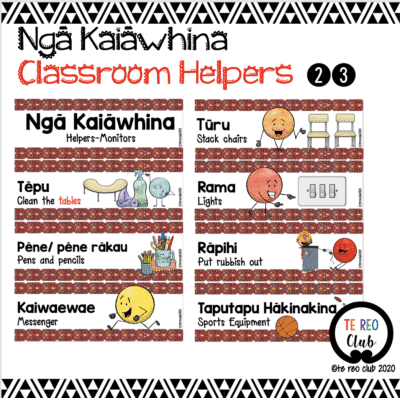 Classroom Helpers Style 2