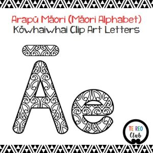 kowhaiwhai clip art letters